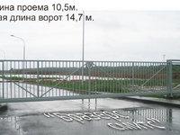 Фото 4в (Откатные ворота в закрытом виде)
