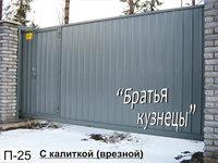 Фото 31 - Откатные ворота с врезной калиткой