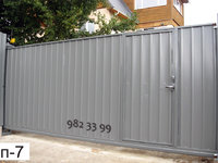 Фото 30 - Откатные ворота с врезной калиткой