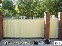 Фото 36 - Откатные ворота с отдельной калиткой